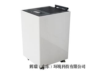 医用等离子体空气消毒器 HR-XDY-100